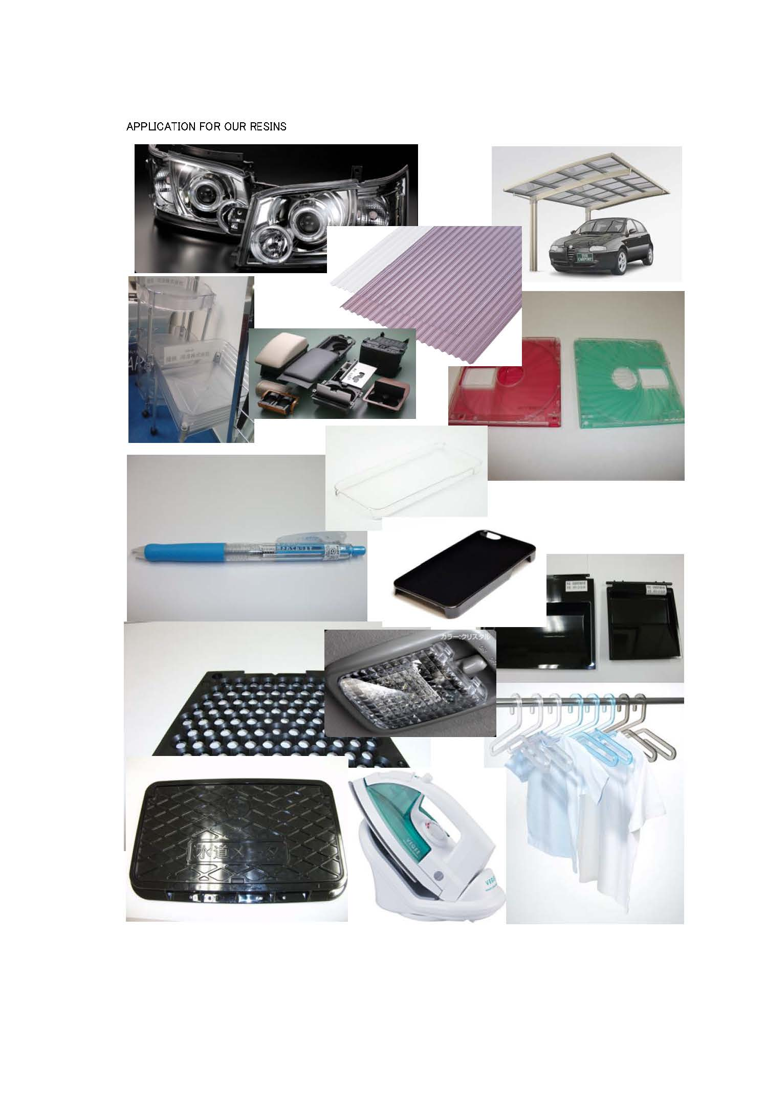 Image of Engineering plastics (Polycarbonate, PC/PET, PSU, PES, ABS, PC/ABS, TPU, TPO, POM, PEEK and others)